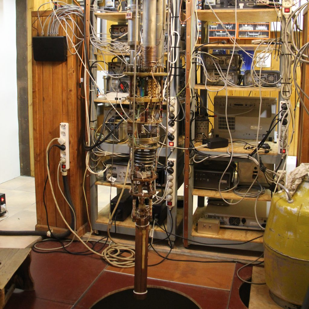 Nuclear Adiabatic Demagnetisation 1/2